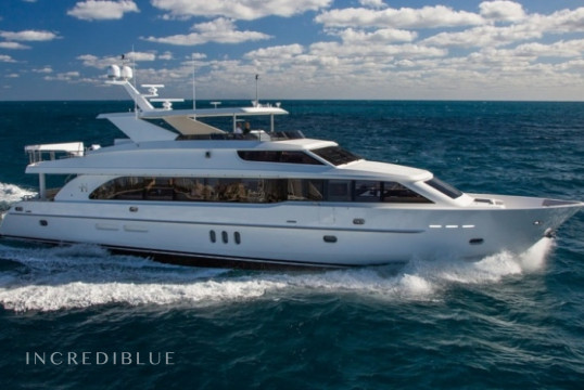 Yacht rent Hargrave 101' in Miami Beach, South Florida