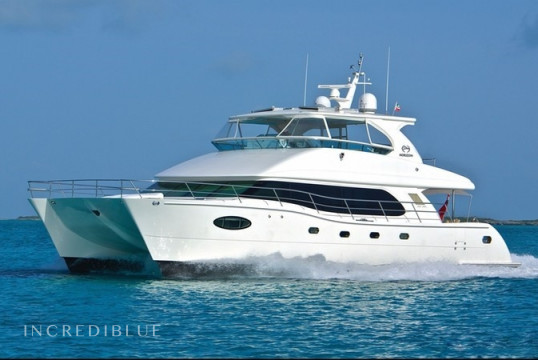 Yacht rent Horizon 60' in Tortola, British Virgin Islands